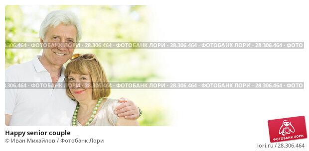 Купить «Happy senior couple», фото № 28306464, снято 7 июня 2017 г. (c) Иван Михайлов / Фотобанк Лори