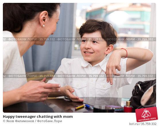 Happy tweenager chatting with mom. Стоковое фото, фотограф Яков Филимонов / Фотобанк Лори