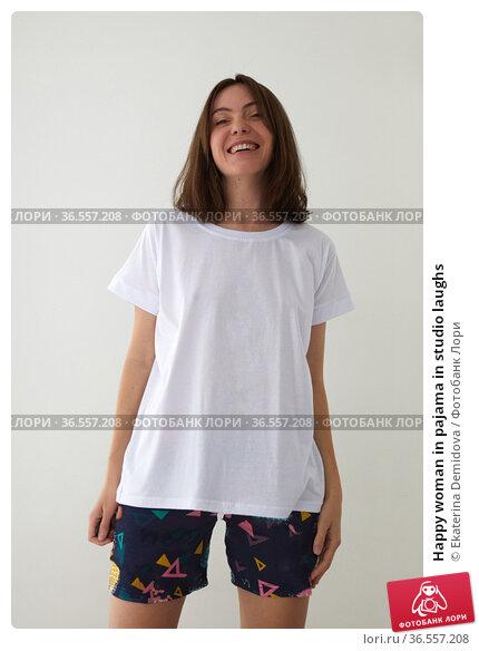 Happy woman in pajama in studio laughs. Стоковое фото, фотограф Ekaterina Demidova / Фотобанк Лори