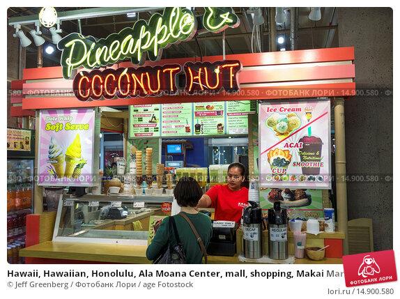 Купить «Hawaii, Hawaiian, Honolulu, Ala Moana Center, mall, shopping, Makai Market, food court, Pineapple & Coconut Hut, counter, ice cream, sweets, smoothies, customer.», фото № 14900580, снято 19 июня 2018 г. (c) age Fotostock / Фотобанк Лори