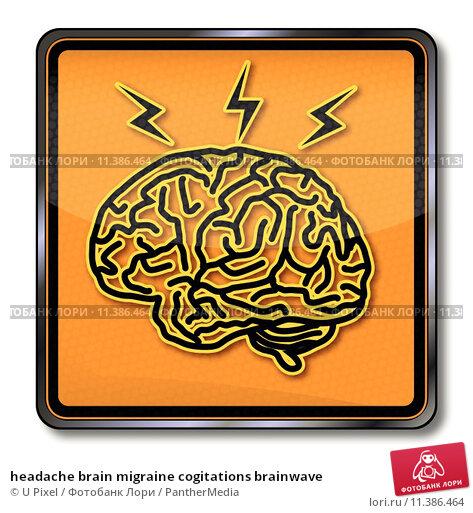Купить «headache brain migraine cogitations brainwave», иллюстрация № 11386464 (c) PantherMedia / Фотобанк Лори