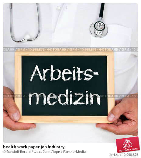 health paper