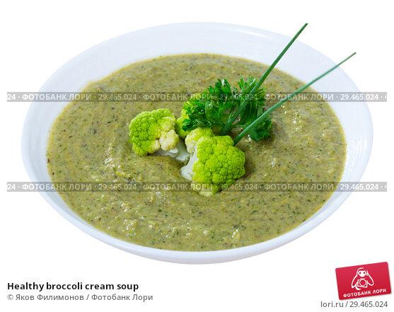 Купить «Healthy broccoli cream soup», фото № 29465024, снято 22 июля 2019 г. (c) Яков Филимонов / Фотобанк Лори
