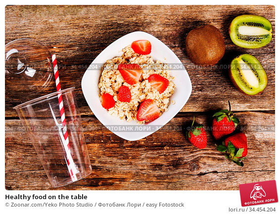 Healthy food on the table. Стоковое фото, фотограф Zoonar.com/Yeko Photo Studio / easy Fotostock / Фотобанк Лори