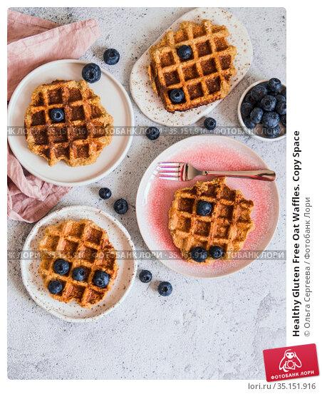 Healthy Gluten Free Oat Waffles. Copy Space. Стоковое фото, фотограф Ольга Сергеева / Фотобанк Лори