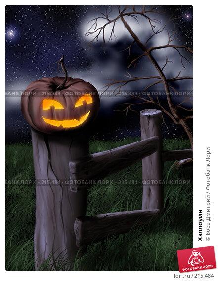 Хэллоуин, иллюстрация № 215484 (c) Боев Дмитрий / Фотобанк Лори