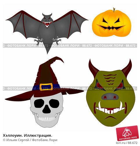 Купить «Хэллоуин. Иллюстрация.», иллюстрация № 88672 (c) Ильин Сергей / Фотобанк Лори