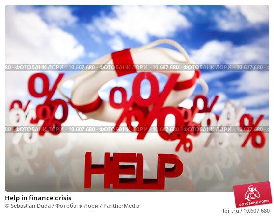 Help in finance crisis . Стоковое фото, фотограф Sebastian Duda / PantherMedia / Фотобанк Лори