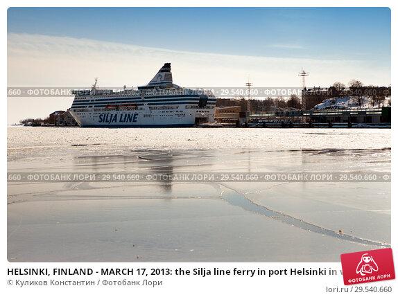 Купить «HELSINKI, FINLAND - MARCH 17, 2013: the Silja line ferry in port Helsinki in winter», фото № 29540660, снято 17 марта 2013 г. (c) Куликов Константин / Фотобанк Лори