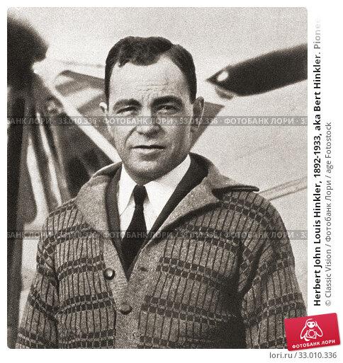 Купить «Herbert John Louis Hinkler, 1892-1933, aka Bert Hinkler. Pioneer Australian aviator and inventor. From The Pageant of the Century, published 1934.», фото № 33010336, снято 4 июля 2020 г. (c) age Fotostock / Фотобанк Лори