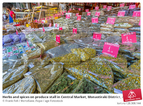 Купить «Herbs and spices on produce stall in Central Market, Monastiraki District, Athens, Greece, Europe», фото № 28308144, снято 21 октября 2017 г. (c) age Fotostock / Фотобанк Лори