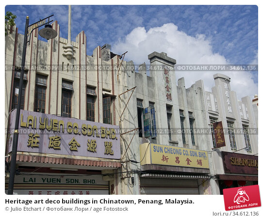 Heritage art deco buildings in Chinatown, Penang, Malaysia. Стоковое фото, фотограф Julio Etchart / age Fotostock / Фотобанк Лори