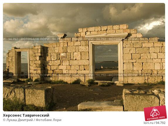 Херсонес Таврический, фото № 94792, снято 10 сентября 2007 г. (c) Лукаш Дмитрий / Фотобанк Лори