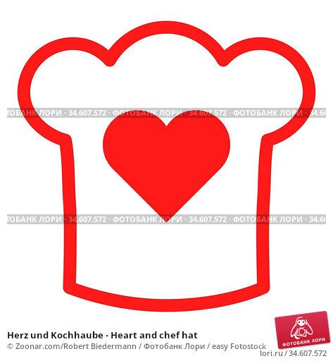 Herz und Kochhaube - Heart and chef hat. Стоковое фото, фотограф Zoonar.com/Robert Biedermann / easy Fotostock / Фотобанк Лори