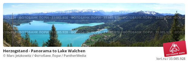 Купить «Herzogstand - Panorama to Lake Walchen», фото № 33085928, снято 20 февраля 2020 г. (c) PantherMedia / Фотобанк Лори