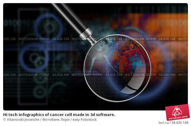 Hi tech infographics of cancer cell made in 3d software. Стоковое фото, фотограф Vitanovski Jovanche / easy Fotostock / Фотобанк Лори