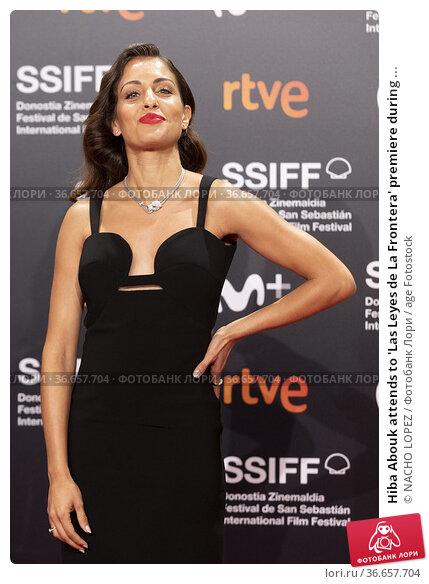 Hiba Abouk attends to 'Las Leyes de La Frontera' premiere during ... Редакционное фото, фотограф NACHO LOPEZ / age Fotostock / Фотобанк Лори