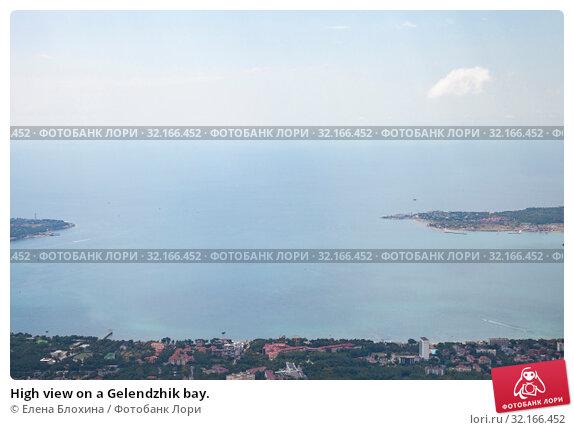 Купить «High view on a Gelendzhik bay.», фото № 32166452, снято 5 сентября 2019 г. (c) Елена Блохина / Фотобанк Лори