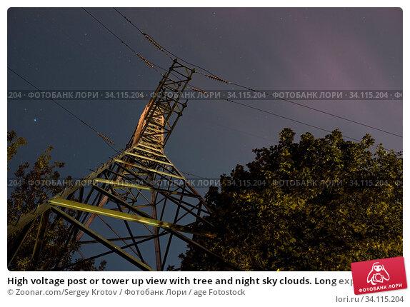 Купить «High voltage post or tower up view with tree and night sky clouds. Long exposure photography.», фото № 34115204, снято 11 июля 2020 г. (c) age Fotostock / Фотобанк Лори