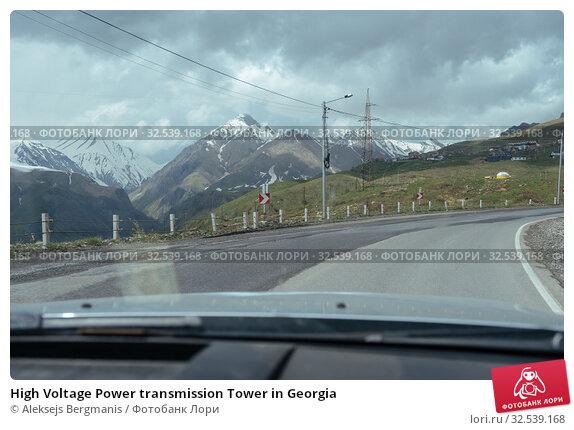Купить «High Voltage Power transmission Tower in Georgia», фото № 32539168, снято 26 мая 2019 г. (c) Aleksejs Bergmanis / Фотобанк Лори