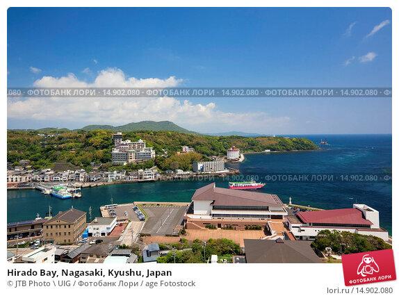 Купить «Hirado Bay, Nagasaki, Kyushu, Japan», фото № 14902080, снято 19 июня 2018 г. (c) age Fotostock / Фотобанк Лори