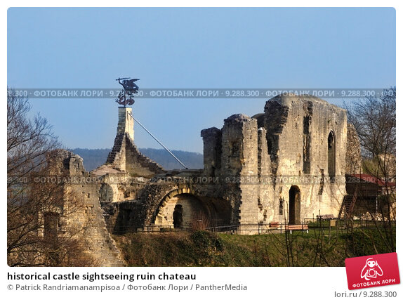 Купить «historical castle sightseeing ruin chateau», фото № 9288300, снято 6 апреля 2020 г. (c) PantherMedia / Фотобанк Лори