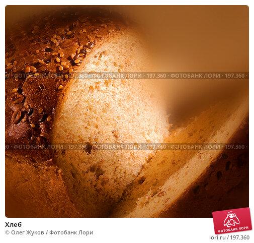 Хлеб, фото № 197360, снято 19 апреля 2004 г. (c) Олег Жуков / Фотобанк Лори