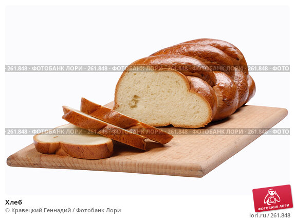 Хлеб, фото № 261848, снято 9 ноября 2004 г. (c) Кравецкий Геннадий / Фотобанк Лори