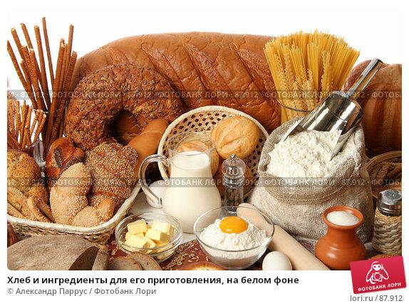 Хлеб и ингредиенты для его приготовления, на белом фоне, фото № 87912, снято 22 сентября 2007 г. (c) Александр Паррус / Фотобанк Лори