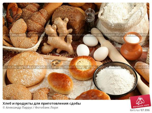 Хлеб и продукты для приготовления сдобы, фото № 87896, снято 22 сентября 2007 г. (c) Александр Паррус / Фотобанк Лори