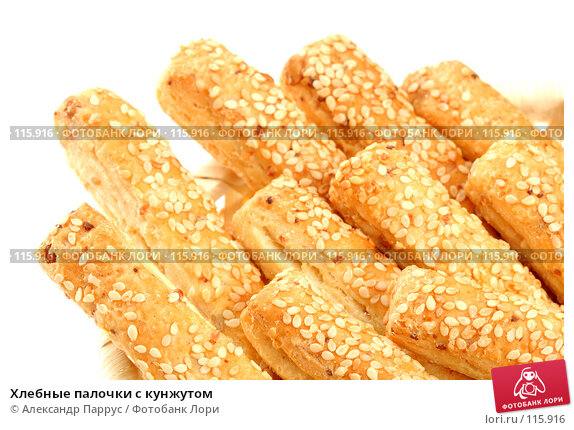 Хлебные палочки с кунжутом, фото № 115916, снято 18 сентября 2007 г. (c) Александр Паррус / Фотобанк Лори