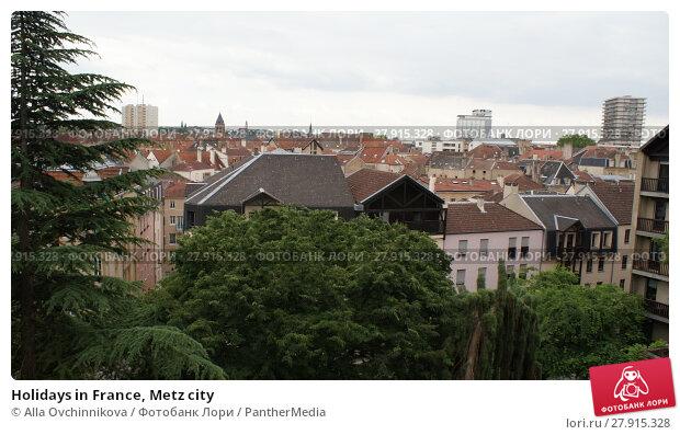 Купить «Holidays in France, Metz city», фото № 27915328, снято 27 марта 2019 г. (c) PantherMedia / Фотобанк Лори