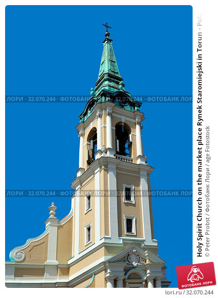 Holy Spirit Church on the market place Rynek Staromiejski in Torun - Poland. Стоковое фото, фотограф Peter Probst / age Fotostock / Фотобанк Лори