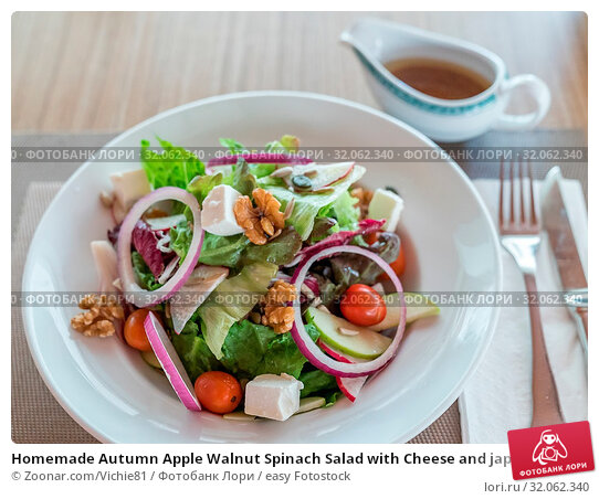Homemade Autumn Apple Walnut Spinach Salad with Cheese and japanese sesame sauce. Стоковое фото, фотограф Zoonar.com/Vichie81 / easy Fotostock / Фотобанк Лори