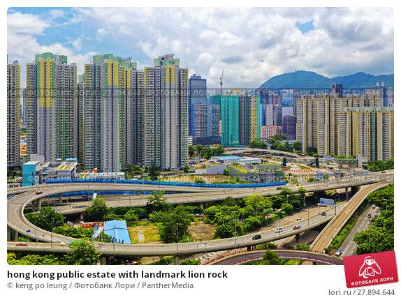 Купить «hong kong public estate with landmark lion rock», фото № 27894644, снято 25 мая 2019 г. (c) PantherMedia / Фотобанк Лори