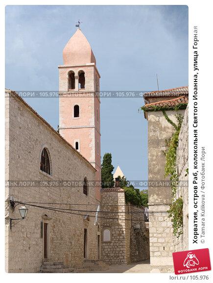 Купить «Хорватия, остров Раб, колокольня Святого Иоанна, улица Горная», фото № 105976, снято 16 июня 2007 г. (c) Tamara Kulikova / Фотобанк Лори