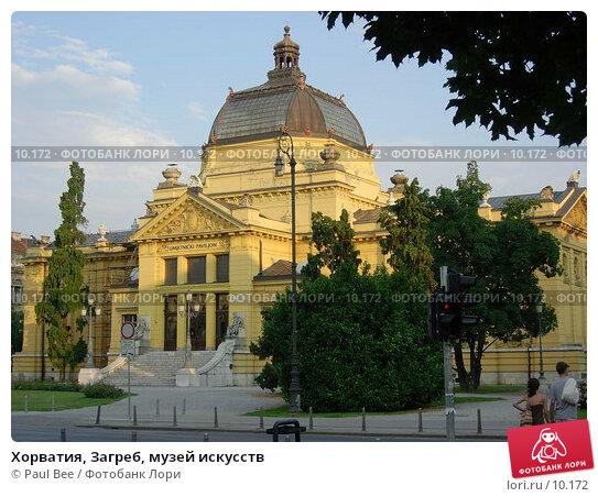 Хорватия, Загреб, музей искусств, фото № 10172, снято 9 июля 2006 г. (c) Paul Bee / Фотобанк Лори