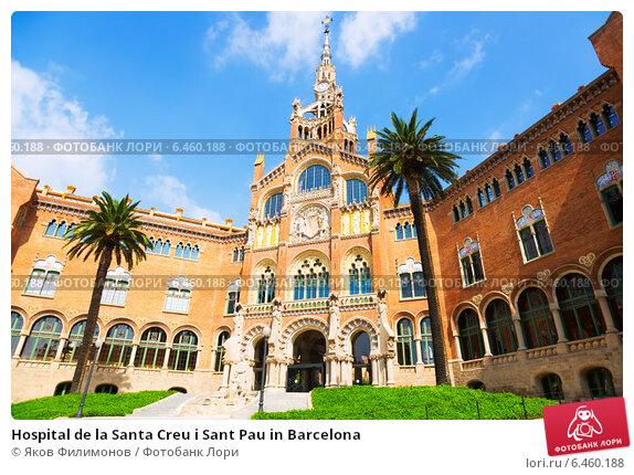 Купить «Hospital de la Santa Creu i Sant Pau in Barcelona», фото № 6460188, снято 22 февраля 2019 г. (c) Яков Филимонов / Фотобанк Лори