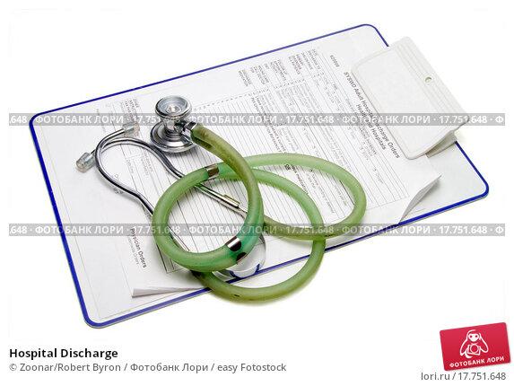 Купить «Hospital Discharge», фото № 17751648, снято 22 января 2020 г. (c) easy Fotostock / Фотобанк Лори