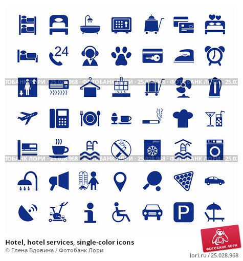 Купить «Hotel, hotel services, single-color icons», иллюстрация № 25028968 (c) Елена Вдовина / Фотобанк Лори
