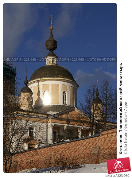 Хотьково. Покровский женский монастырь, фото № 223960, снято 26 февраля 2008 г. (c) Julia Nelson / Фотобанк Лори