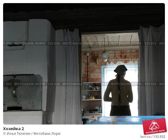 Хозяйка 2, фото № 133932, снято 29 сентября 2007 г. (c) Илья Телегин / Фотобанк Лори