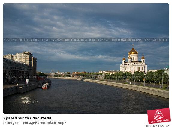 Храм Христа Спасителя, фото № 172128, снято 2 июня 2007 г. (c) Петухов Геннадий / Фотобанк Лори