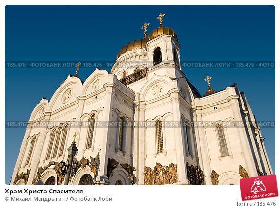 Храм Христа Спасителя, фото № 185476, снято 6 января 2008 г. (c) Михаил Мандрыгин / Фотобанк Лори