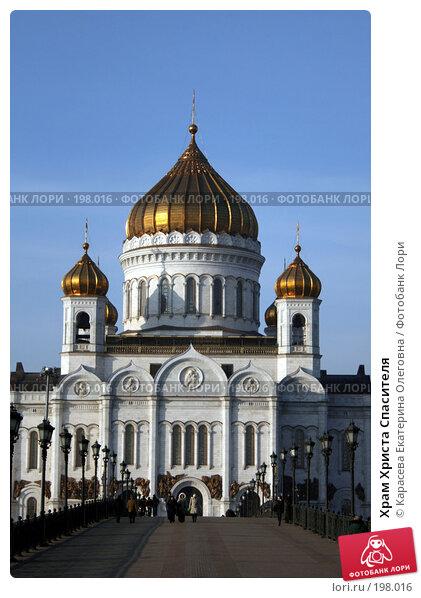 Храм Христа Спасителя, фото № 198016, снято 18 января 2008 г. (c) Карасева Екатерина Олеговна / Фотобанк Лори