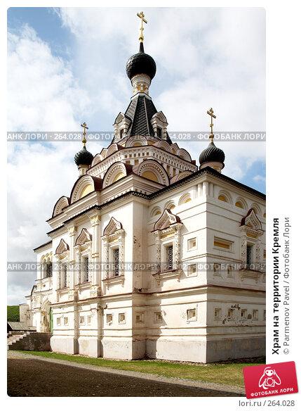 Храм на территории Кремля, фото № 264028, снято 19 апреля 2008 г. (c) Parmenov Pavel / Фотобанк Лори
