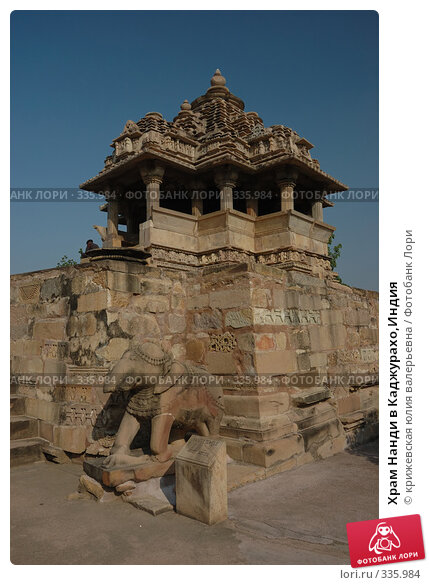 Храм Нанди в Каджурахо,Индия, фото № 335984, снято 16 декабря 2007 г. (c) крижевская юлия валерьевна / Фотобанк Лори
