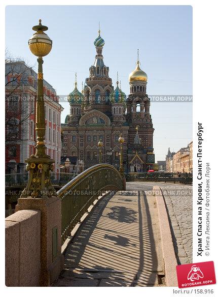 Храм Спаса на Крови, Санкт-Петербург, фото № 158916, снято 10 апреля 2007 г. (c) Инга Лексина / Фотобанк Лори