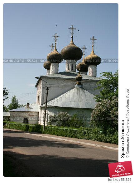 Купить «Храм в г.Устюжна», фото № 55524, снято 29 мая 2007 г. (c) Ханыкова Людмила / Фотобанк Лори