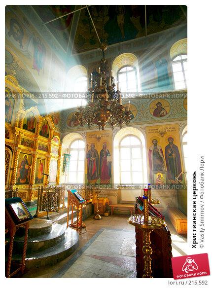 Христианская церковь, фото № 215592, снято 2 октября 2005 г. (c) Vasily Smirnov / Фотобанк Лори